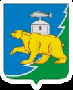 УО Нязепетровск